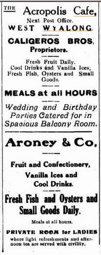 From the Wyalong Advocate April 1918